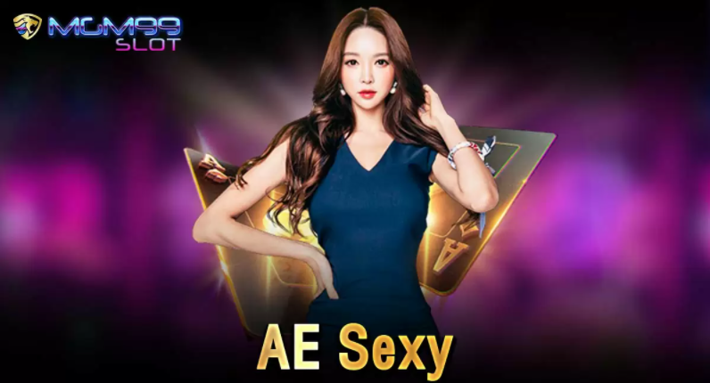 aesexy