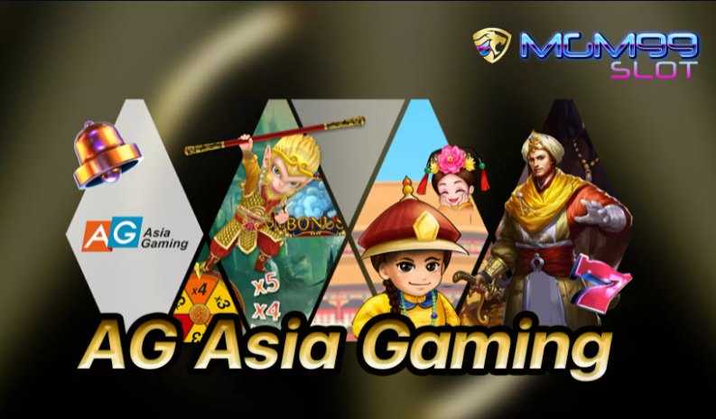 agasia-gaming
